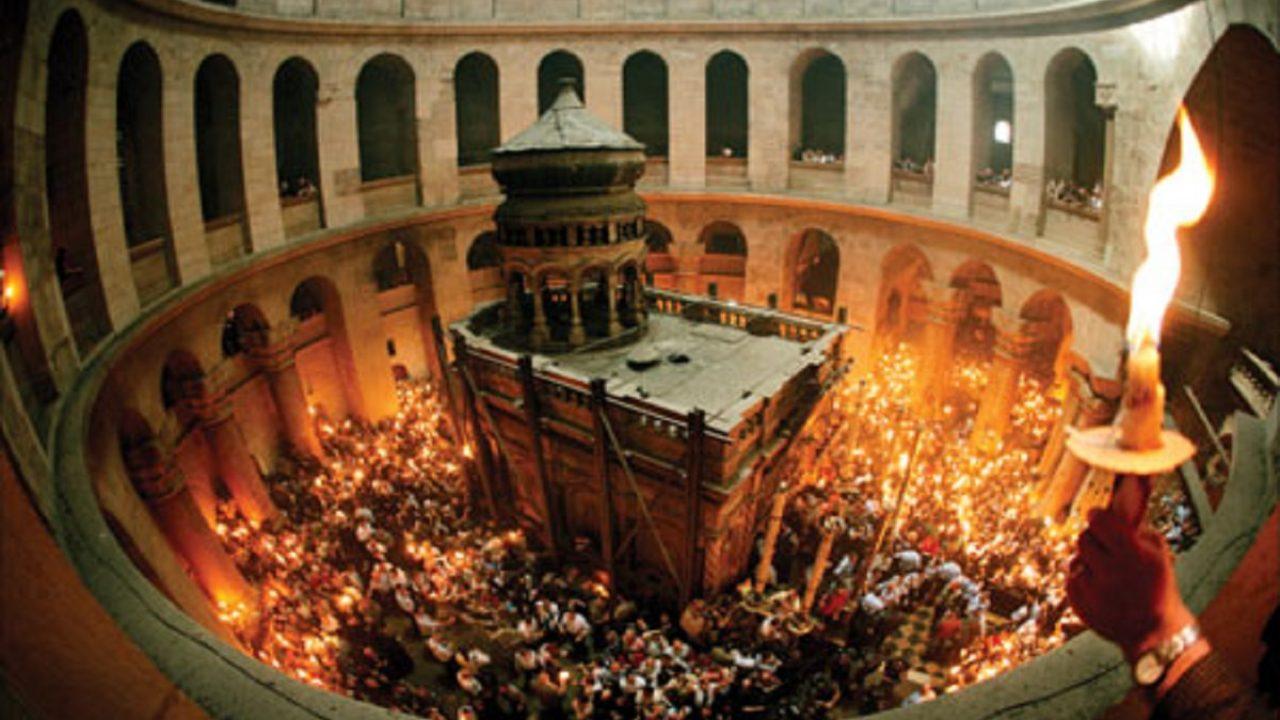 Biserica Mormantului Sfant